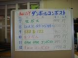 DSC00127ss.jpg